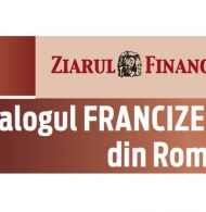 Inscrie-te in Catalogul Francizelor 2017 (apare in Octombrie)
